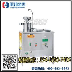 食堂专用豆浆机厂家商用现磨豆浆机设备图片