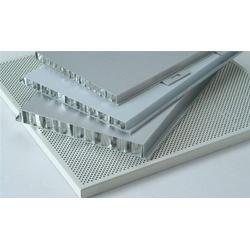河南翻边式铝蜂窝板-宝盈建材-翻边式铝蜂窝板定做图片