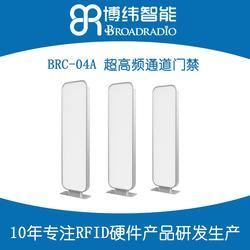 超高频通道式门禁 UHF RFID门禁 多场景应用 BRC-04/08图片