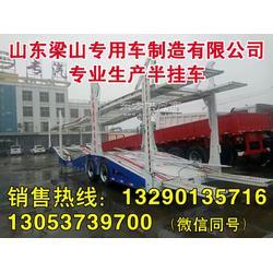 轿车运输车系列采购 可定私人订制车辆报价图片