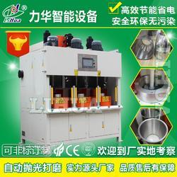 供应全自动抛光机 力华达到同类产品无法达到的性能比图片