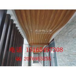 生态木吊顶厂家竹木纤维护墙板图片