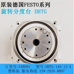 气缸来厂家优惠多少钱-festo品牌气缸(在线咨询)-气缸图片