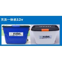 六安便携式洗车机-万盛塑胶(在线咨询)图片