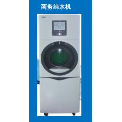 净水机厂家-苏州万盛塑胶-绍兴净水机图片