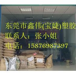 进口PC 04003 FR BK增强型食品级原料 美国泰科玛Electrafil图片