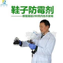 成品鞋发霉怎么除霉,艾浩尔spray防霉抗菌剂来帮你图片