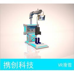 vr游戏设备租赁_潮州vr游戏设备_携创欢迎来电(查看)图片