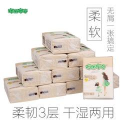 布丽布奇(图),布丽布奇手帕纸生产厂家,贵州手帕纸生产厂家图片