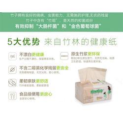 不漂白竹浆纸招商_布丽布奇(在线咨询)_浙江竹浆纸招商图片
