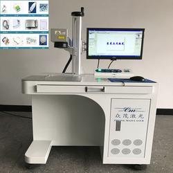 氧化产品激光镭雕机、广州激光镭射机、东莞激光镭雕机图片