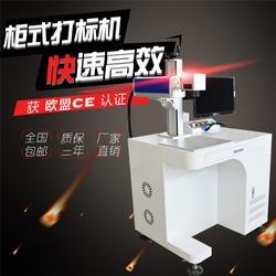 动物耳环激光打标机、激光打标机、众茂激光设备诚信商家(查看)图片