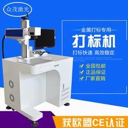 众茂激光设备(图)|电表激光打码机|江门激光打码机图片