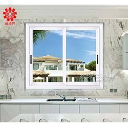隔音断桥88系列82系列80系列推拉窗铝型材图片