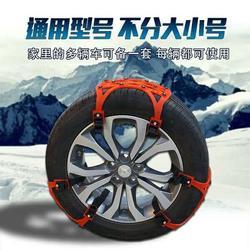 【卡世达】(图)_河南汽车防滑链哪种好 _鹤壁汽车防滑链厂家图片