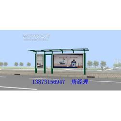 公共候车亭安装大的公交候车亭制作厂家在哪图片