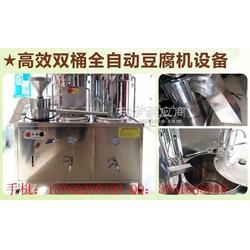 一机多用葵涌做豆腐机器,松岗豆浆机,公明全自动豆腐机图片