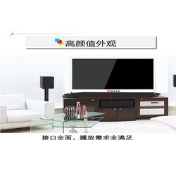 LED智能大屏液晶电视机、LED智能大屏液晶电视、代加工图片