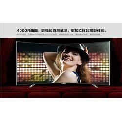广州LED智能液晶电视生产商|LED智能液晶电视|雄霸光电图片