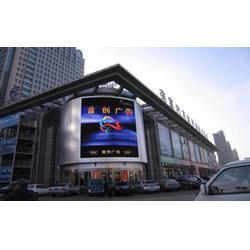 LED智能液晶电视-LED智能液晶电视-雄霸电视图片