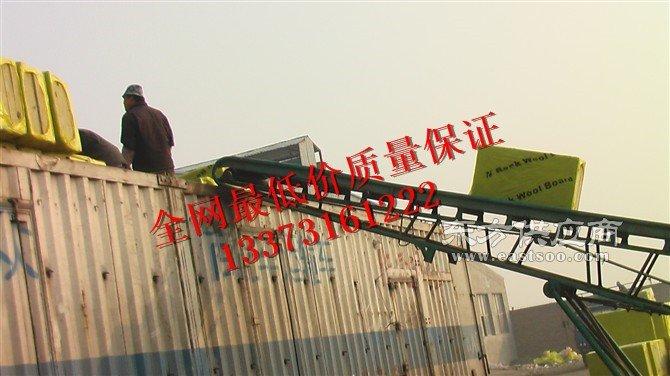 标准半硬质岩棉板厂家报价,12公分高效率岩棉板图片