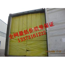 岩棉保温装饰一体板参考,隔音岩棉板厂家地址图片