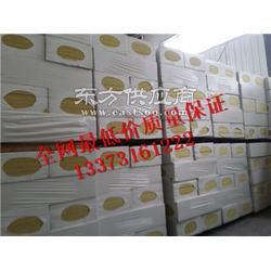 7公分外墙玄武岩岩棉板生产厂家地址,厂家电话图片