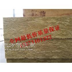 A级阻燃保温岩棉板,硬质岩棉板生产厂家热线图片