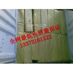 插丝憎水岩棉复合板,防火砂浆岩棉复合板加盟销售图片