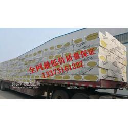 供应A级防火岩棉板报价是多少,A级国标标准岩棉板哪个厂家有货图片
