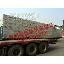 硬质砂浆岩棉复合板定做各种型号齐全,贴防火铝箔岩棉板多少钱图片
