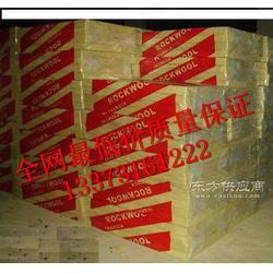 50玄武岩岩棉板多少钱每平米,170kg墙体隔音岩棉板图片