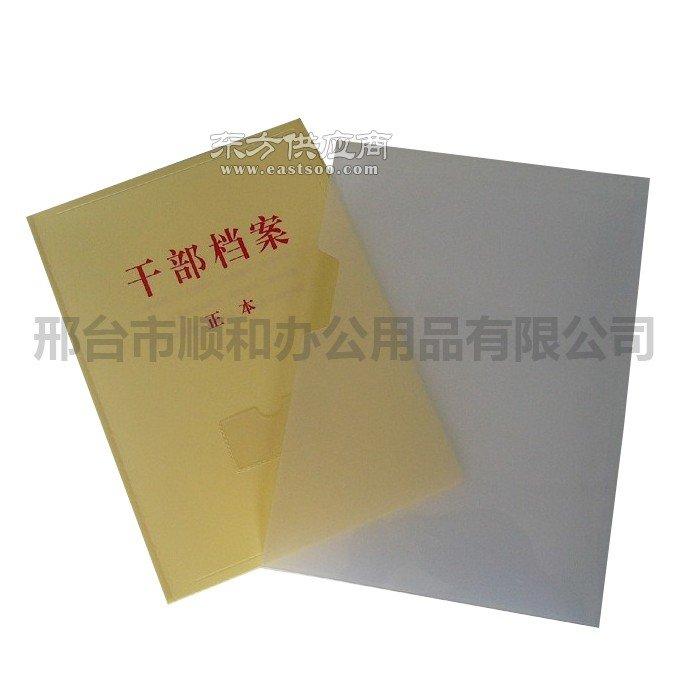 干部档案盒厂家销售报价图片