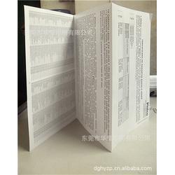 说明书手册-华莹-说明书手册订制图片