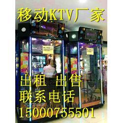 ktv设备练歌房ktv厂家迷你KTV出售图片
