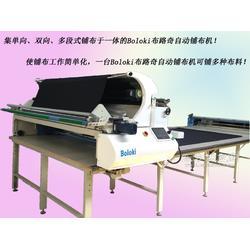 自动拉布机铺布机首选Boloki布路奇专业制造商图片
