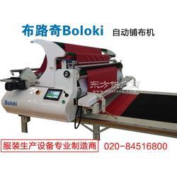 布路奇铺布机-BL-PA210针织专用自动拉布机图片