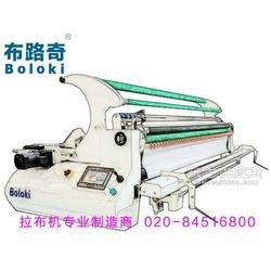 拉布机-Boloki厂家直销针织梭织两用型自动铺布机报价图片