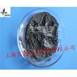 納米錳粉,球形錳粉,超細錳粉,錳粉圖片