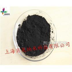 超细碳粉、纳米碳粉、高纯碳粉、微米碳粉图片