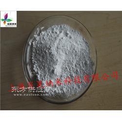导热绝缘粉、超纯氮铝氧化物、纳米氮铝氧化物图片