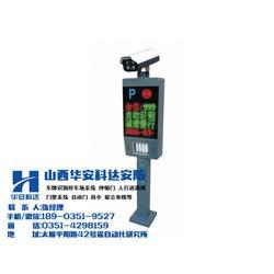 学校停车场系统、太原达新亚、吕梁停车场系统图片