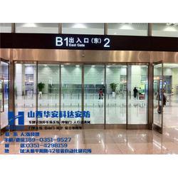 商场自动感应门,自动感应门,华安科达安防图片