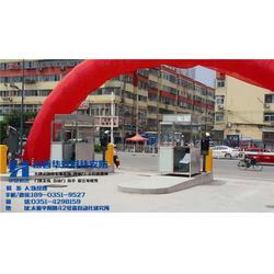 华安科达 小区停车管理系统-停车管理系统图片