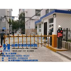 停车收费系统-山西华安科达安防-不停车收费系统图片