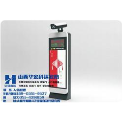 智能车牌识别系统,太原华安科达,朔州车牌识别系统图片