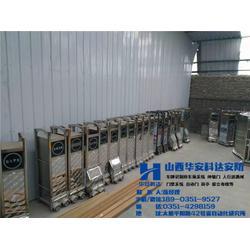 工厂电动门、华安科达安防(在线咨询)、太原电动门图片