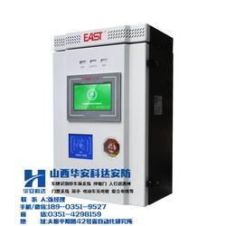 太原充电桩-销售交流充电桩-华安科达安防(优质商家)图片
