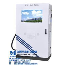 山西华安科达(图)_纯电动汽车充电桩_运城充电桩图片