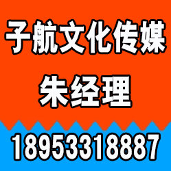 淄博婚庆公司费用,淄川婚庆公司,贺喜庆典公司(查看)图片
